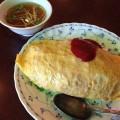 【西新宿ランチ】「登喜和」でオムライス。何故か中華料理店でオムライスが人気らしい。