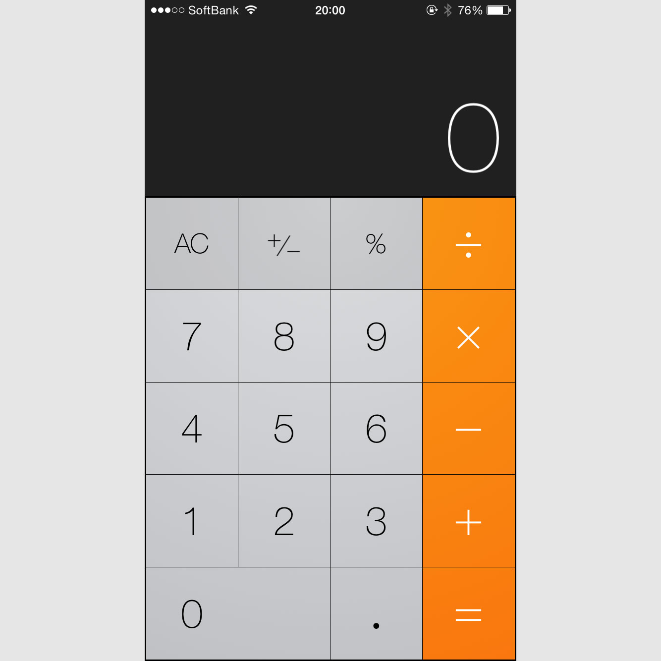 Iphone calculator01