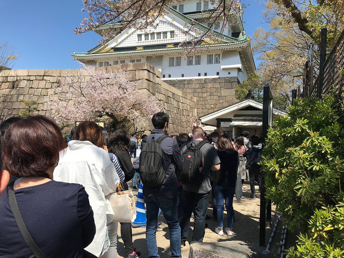 大阪城入場のチケットを購入